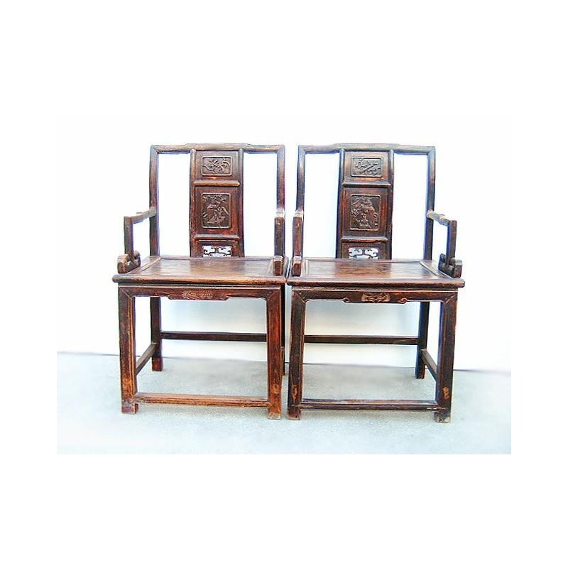 Fauteuils style Ming sculptés (vendus par pièce)