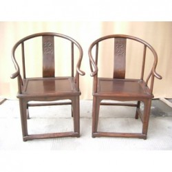 Antique Chinese armchairs...