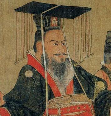 L'empereur Wuzong