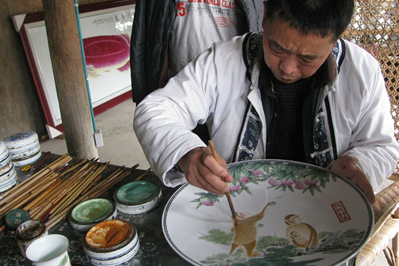 Ceramique 5