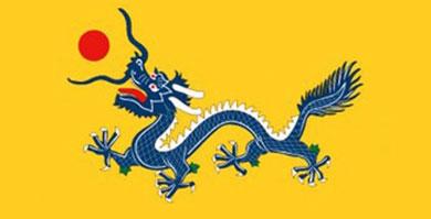 Drapeau dynastie chinoise