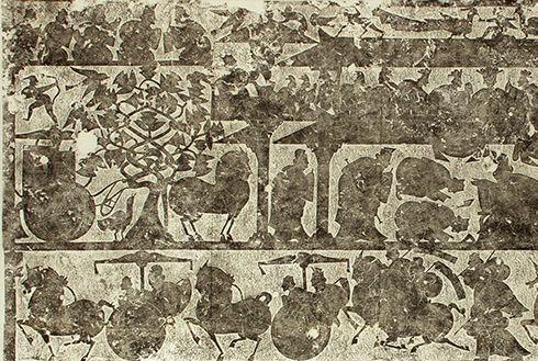 Tombe de la famille Wu