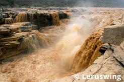 Cascade d'eau de Houkou