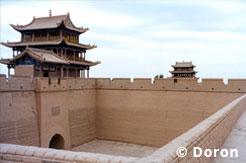Le fort de Yuangang