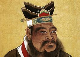Le phylosophe Confucius