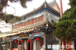Temple à Qiingdao