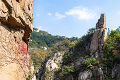 Montagne de Laoshan