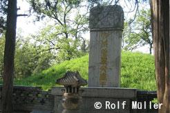Pierre tombale de Confucius à Qufu