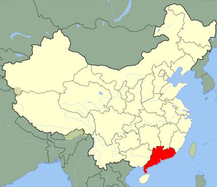Province de Guangdong