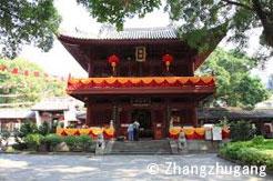 Temple de Guangxiao