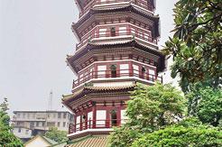 Temple des six banians à Guangzou