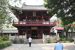 Temple de Bao Guo