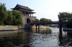 Villes d'eau de Shaowing et Wuzhen