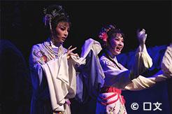 Opéra Yueju