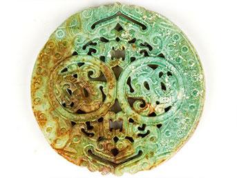 Disque de jade