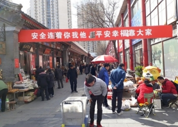 Have you heard of Panjiayuan, the largest Flea Market in China?